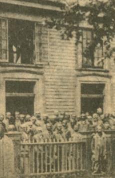 Emanuel AME, Charleston, SC